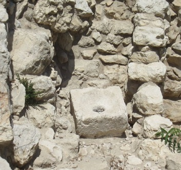 Ahiel toilet