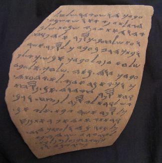 Lachish Letter III