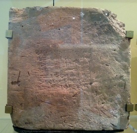 Building brick from Babylon with Nebuchadnezzar inscription.