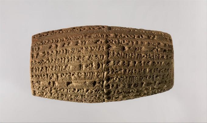 Nebuchadnezzar cylinder at the MET
