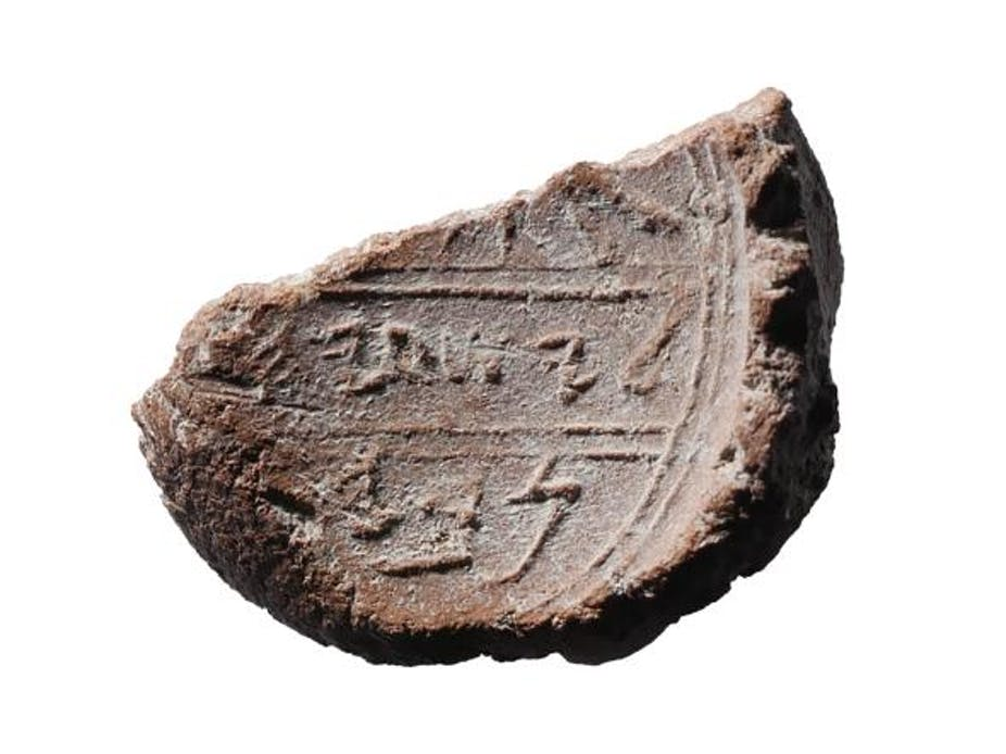 "A clay seal containing the name ""Isaiah""."