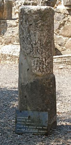 This Roman milestone discovered in Capernaum dates to the time of the Emperor Hadrian. An important highway passed through ancient Capernaum.