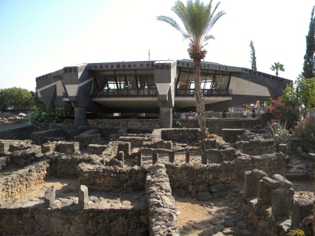 St. Peter's Church, Capernaum